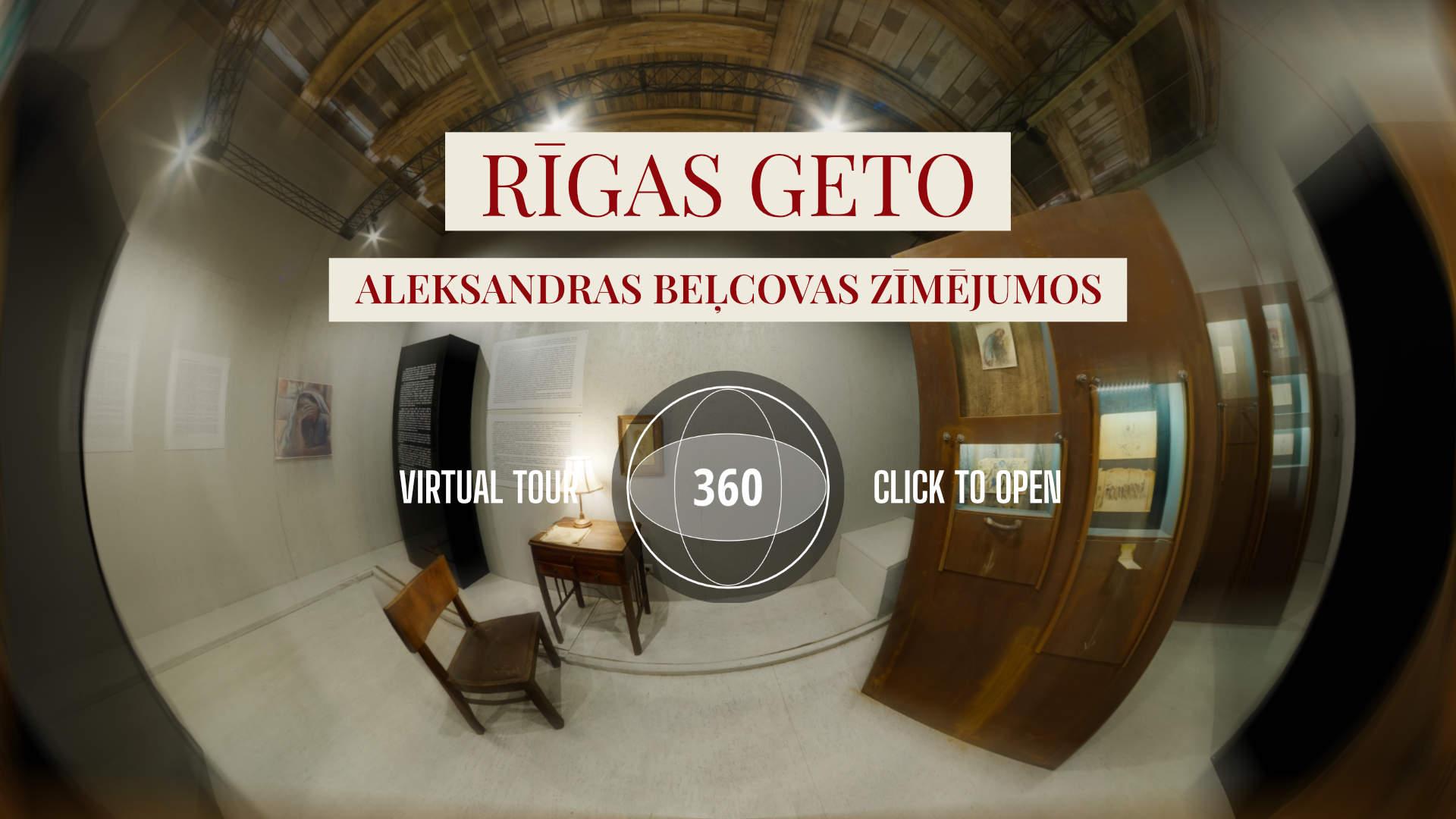 Rīgas geto Aleksandras Beļcovas zīmējumos